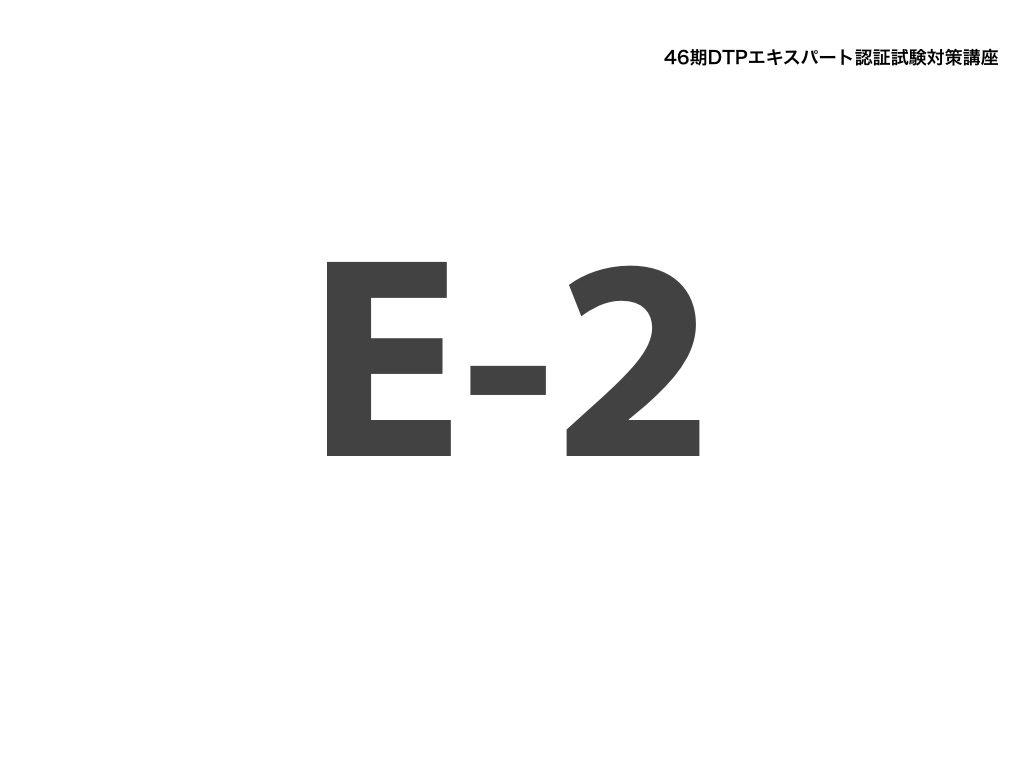 46_Expert_02.021