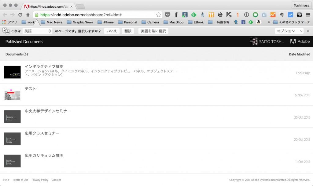 Google ChromeScreenSnapz002