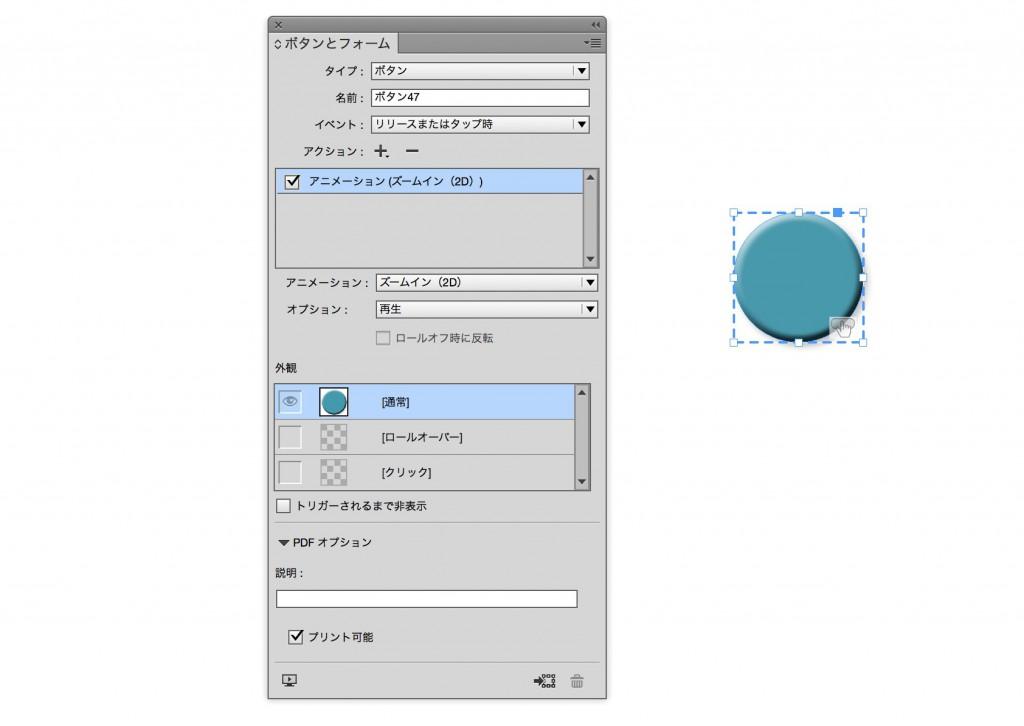 InDesign CCScreenSnapz003