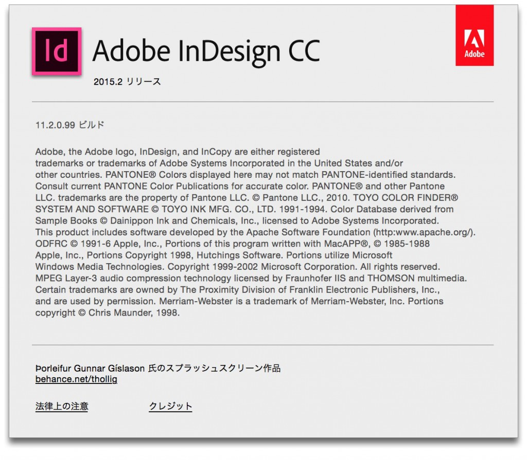 InDesign CC 2015.2 Publish OnlineにPDFダウンロード機能が追加