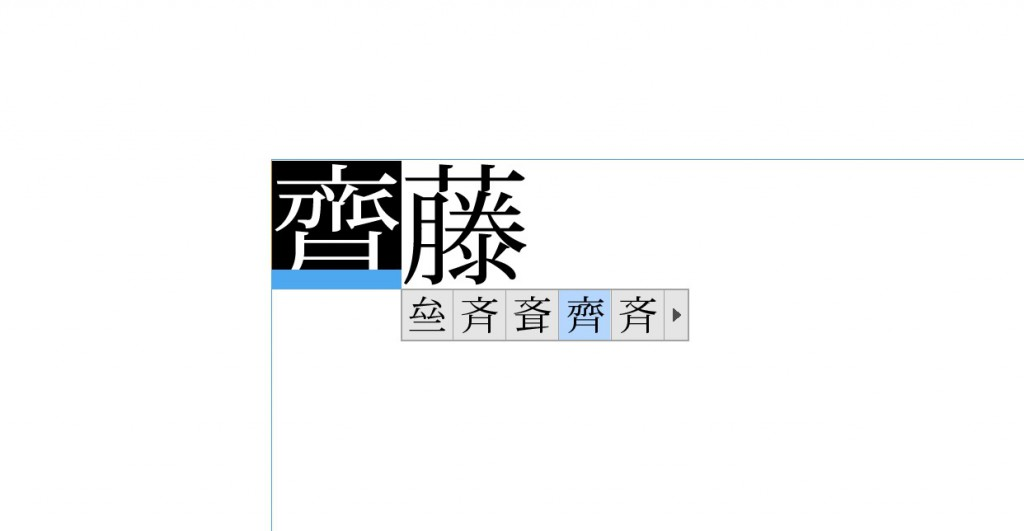 InDesign CC 2015.2 ミニ字形パネル・新しいワークスペース