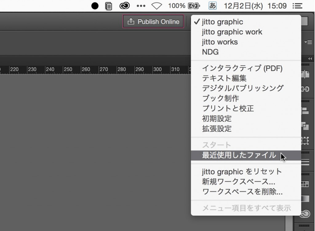 InDesign CCScreenSnapz009