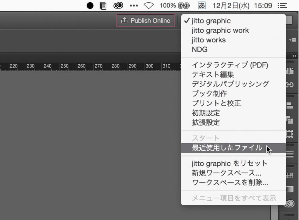 InDesign CCScreenSnapz009