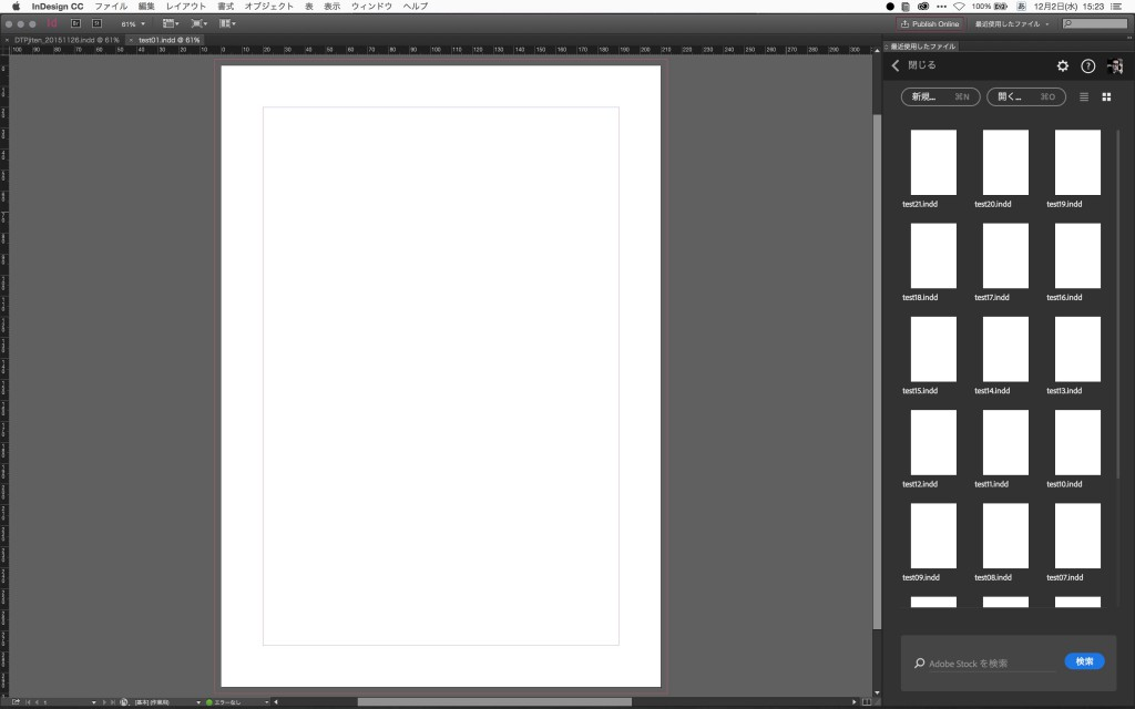 InDesign CCScreenSnapz013
