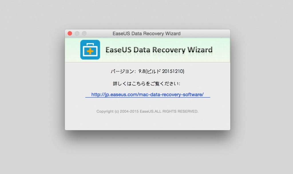 「EaseUS Data Recovery Wizard for Mac」で、誤って削除したファイルを復元する