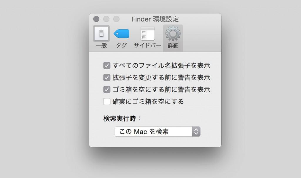 FinderScreenSnapz003