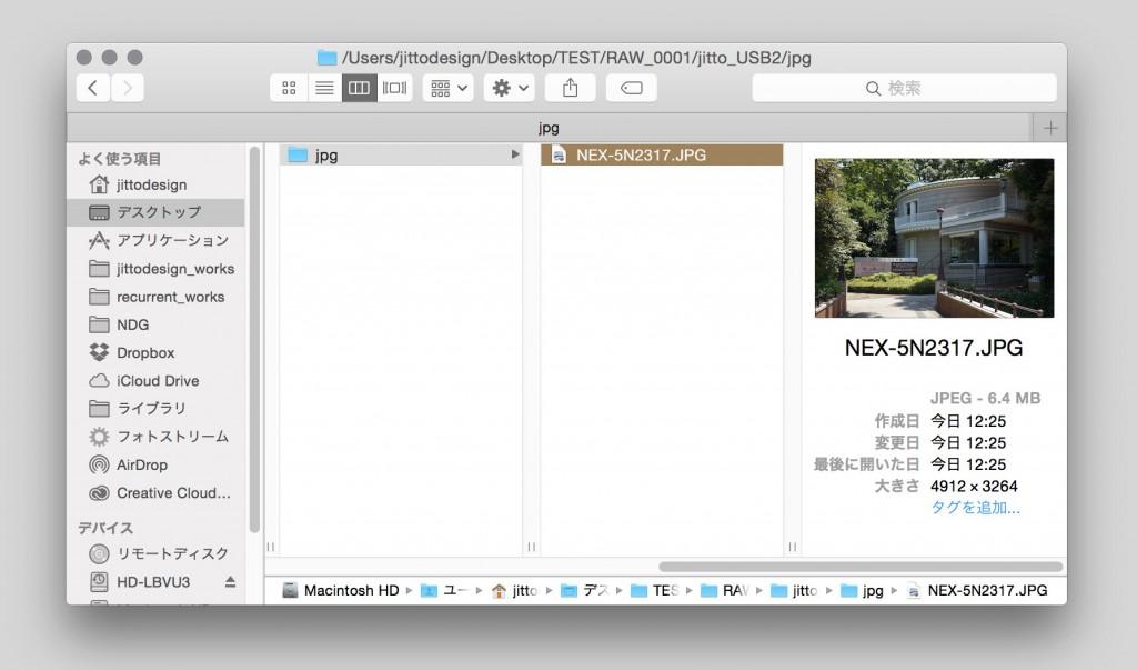 FinderScreenSnapz004