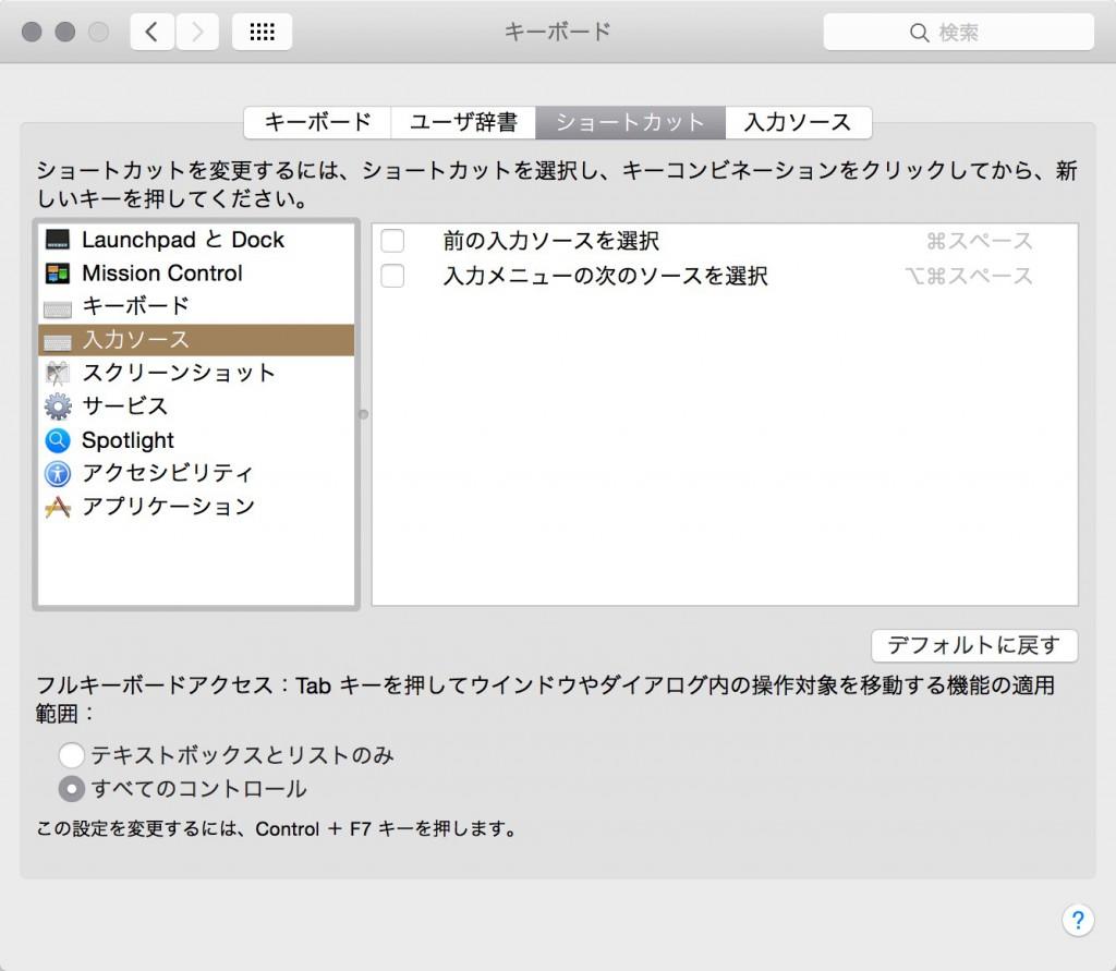 システム環境設定ScreenSnapz009