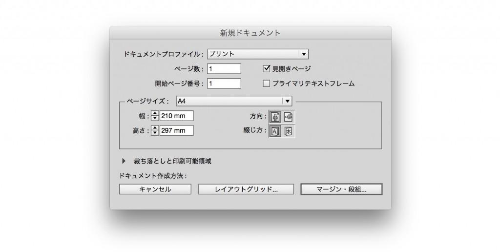 InDesign CCScreenSnapz001