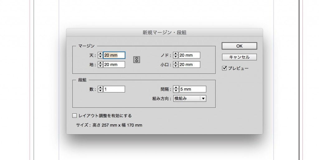 InDesign CCScreenSnapz002