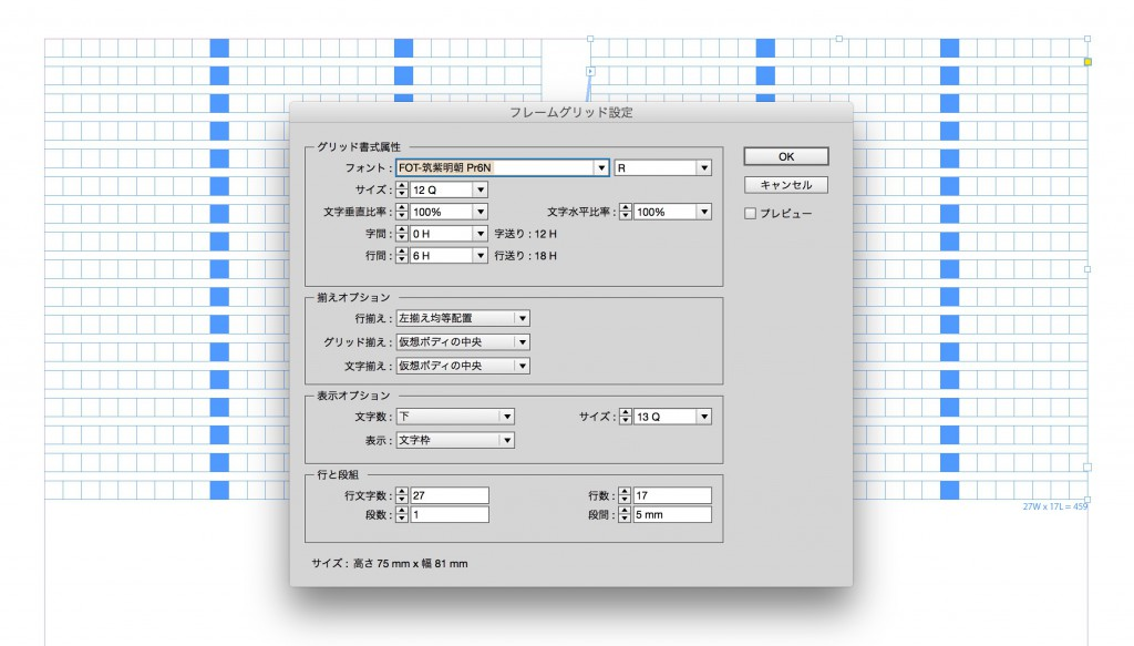 InDesign CCScreenSnapz003