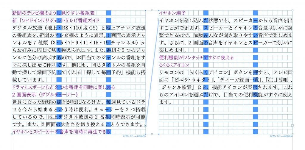 InDesign CCScreenSnapz005
