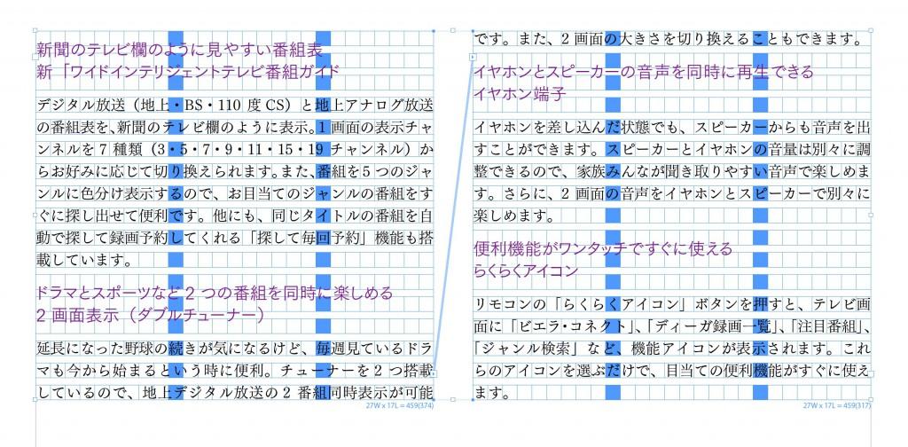 InDesign CCScreenSnapz006