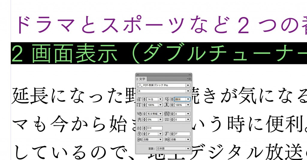 InDesign CCScreenSnapz008