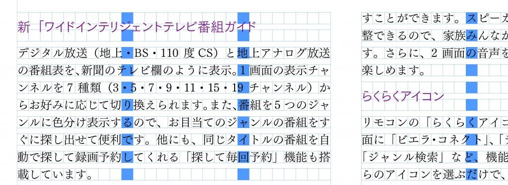 InDesign CCScreenSnapz008