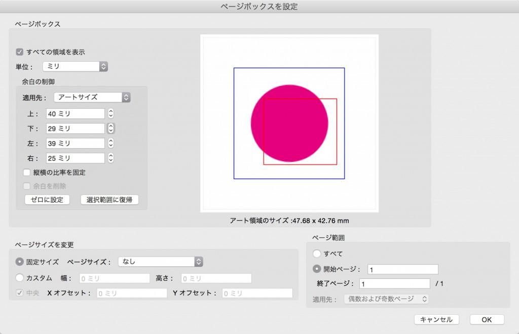 Acrobat ProScreenSnapz002