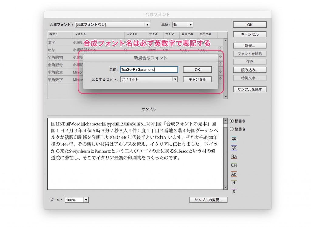 InDesign_CCScreenSnapz002