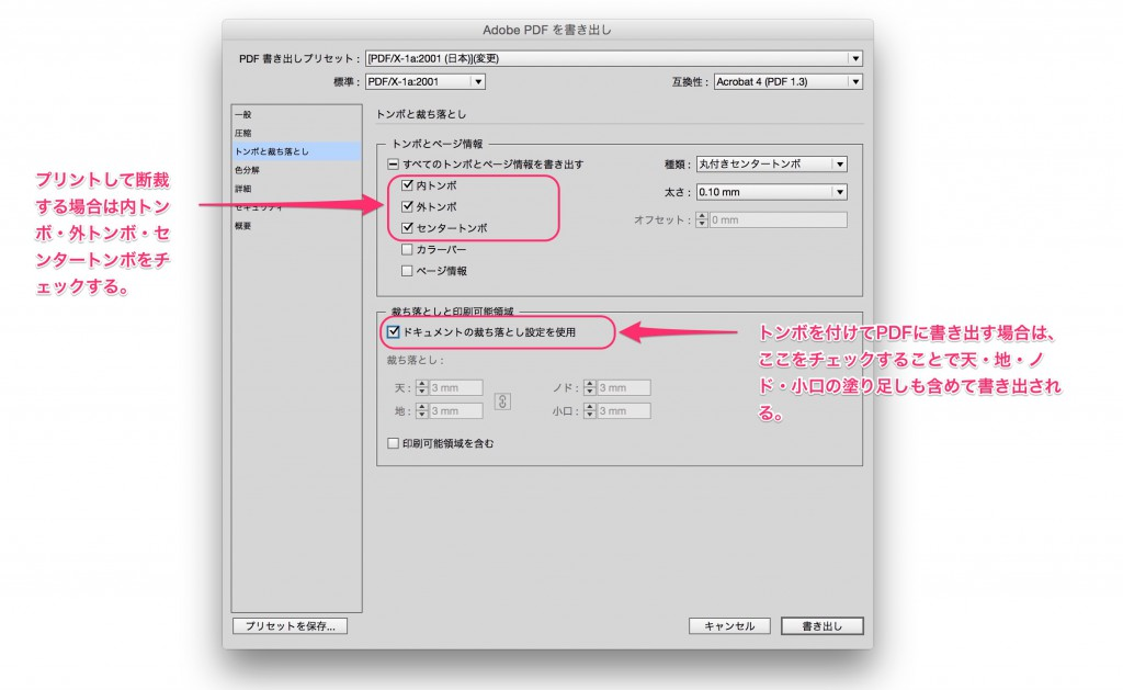InDesign_CCScreenSnapz003