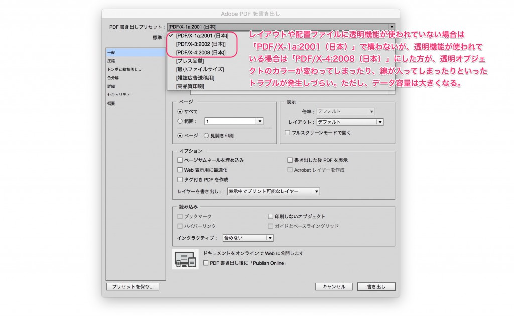 InDesign_CCScreenSnapz005