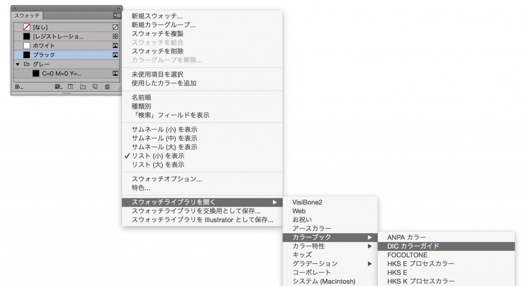 Adobe Illustrator CS6ScreenSnapz001
