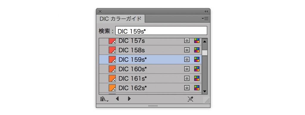 Adobe Illustrator CS6ScreenSnapz002
