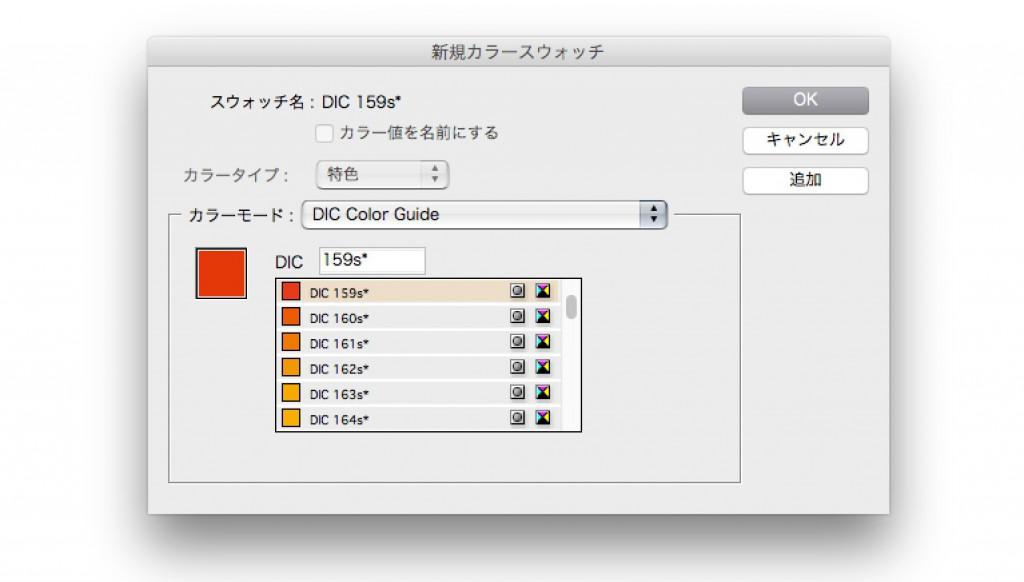 InDesignScreenSnapz003