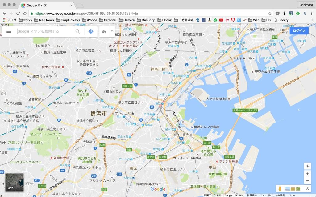 google-chromescreensnapz001