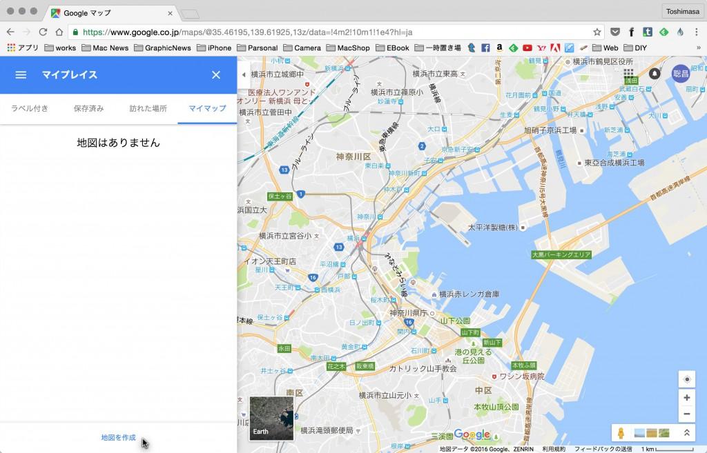 google-chromescreensnapz009