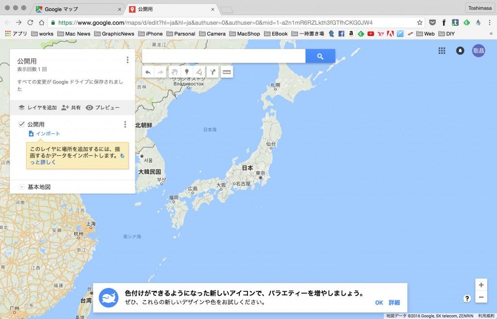 google-chromescreensnapz016