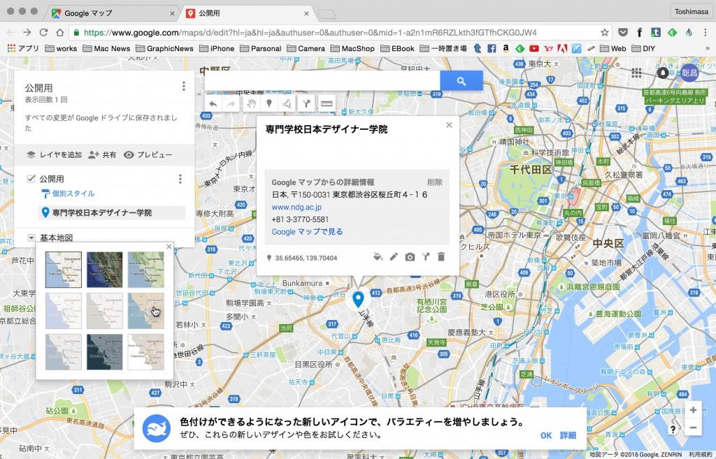 google-chromescreensnapz022