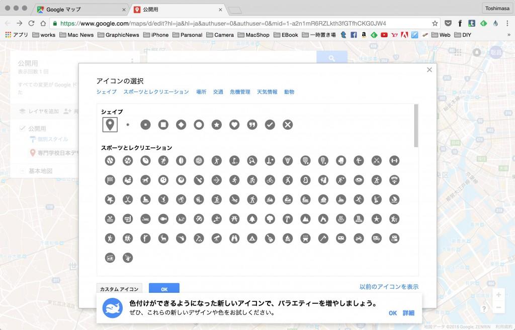google-chromescreensnapz025