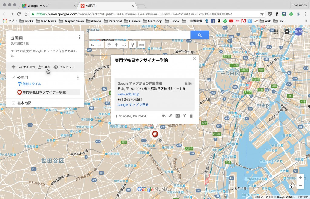 google-chromescreensnapz029