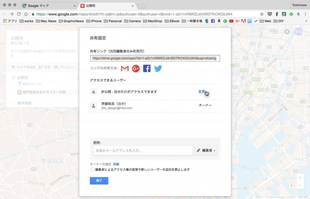 google-chromescreensnapz030