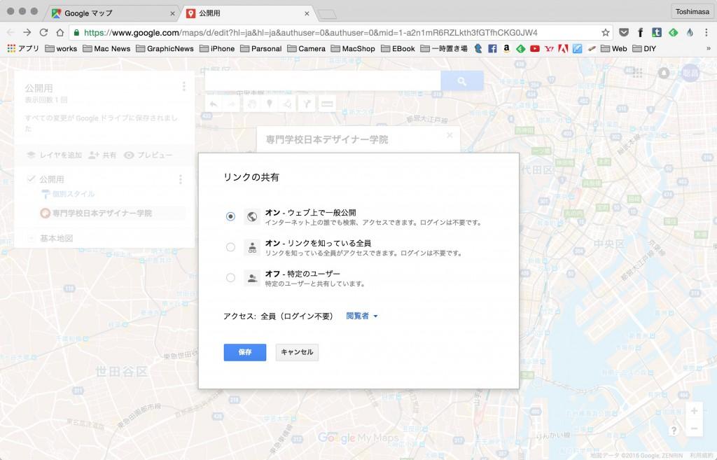 google-chromescreensnapz032