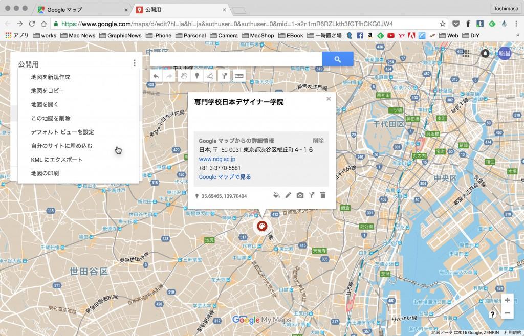 google-chromescreensnapz035