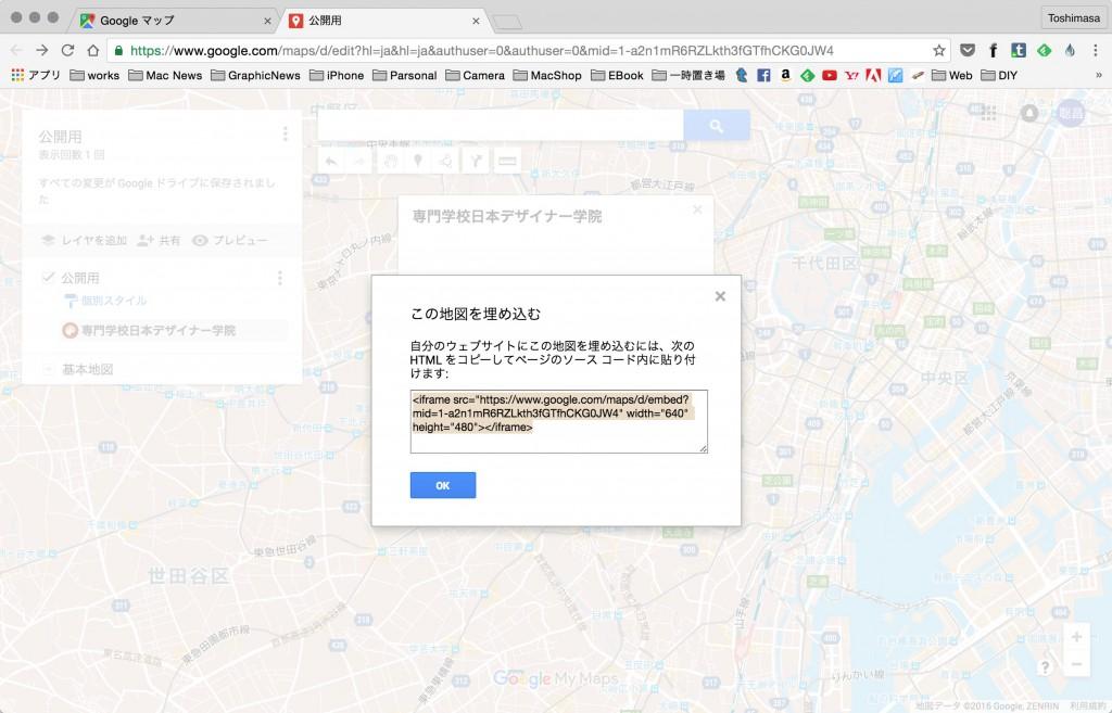 google-chromescreensnapz036
