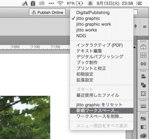 indesign-ccscreensnapz001