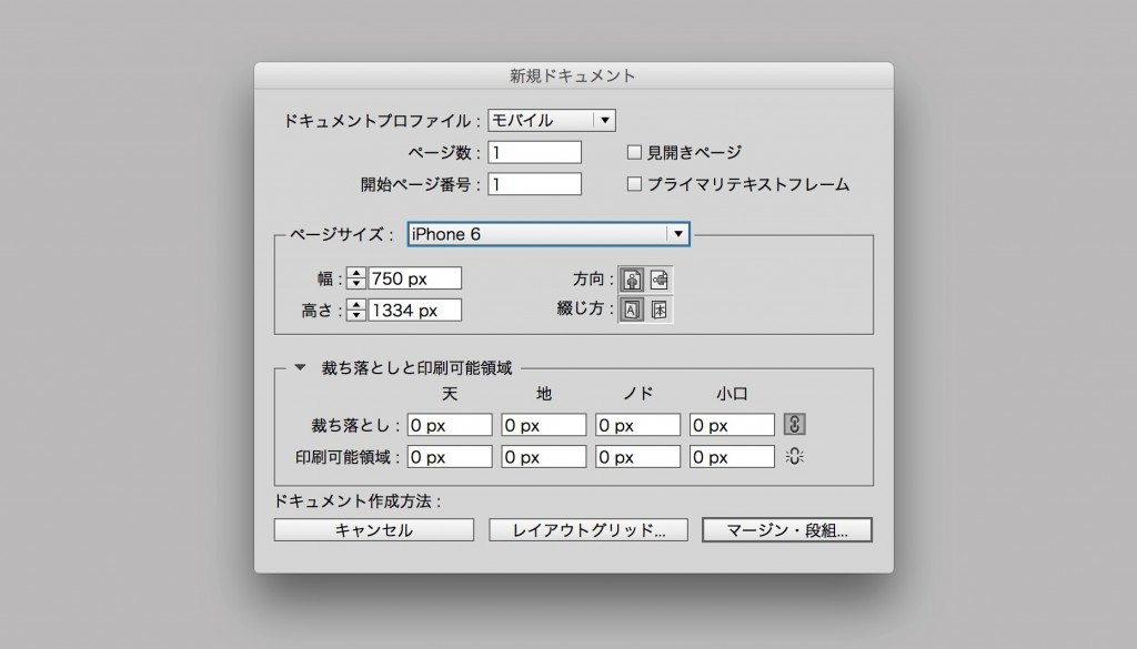 indesign-ccscreensnapz003