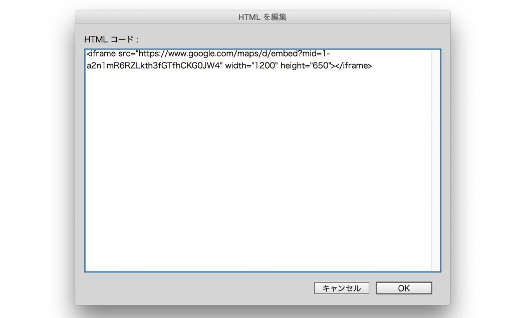indesign-ccscreensnapz005