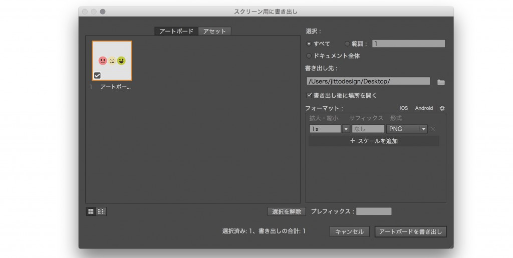 adobe-illustrator-cc-2015-3screensnapz004