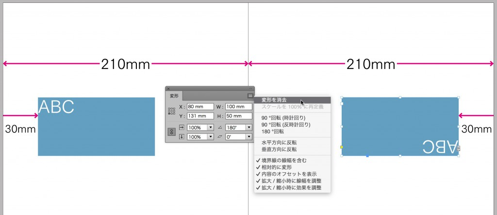 indesign-ccscreensnapz005