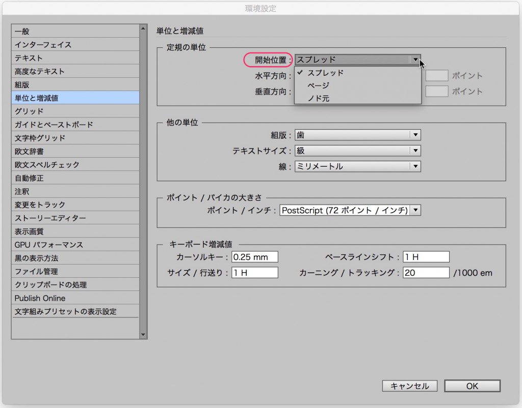 indesign_ccscreensnapz001