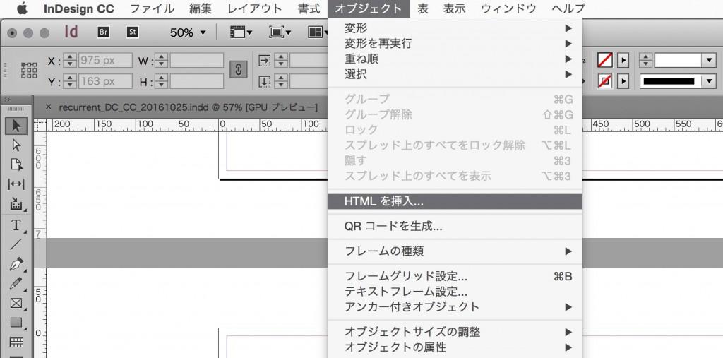 indesign-ccscreensnapz001