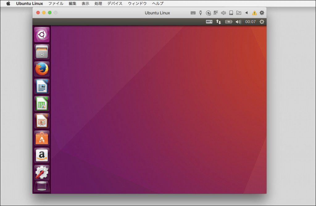 Parallels Desktop 12 for MacにUbuntu16.04をインストールする