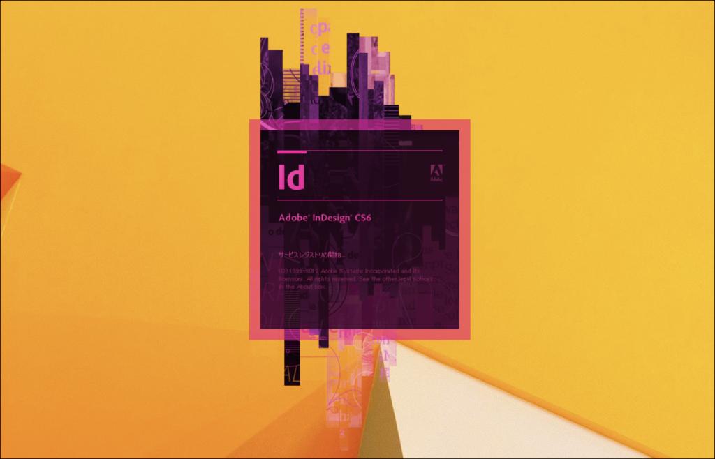 【Windows8.1版】InDesign CS6からリフローEPUBを作る