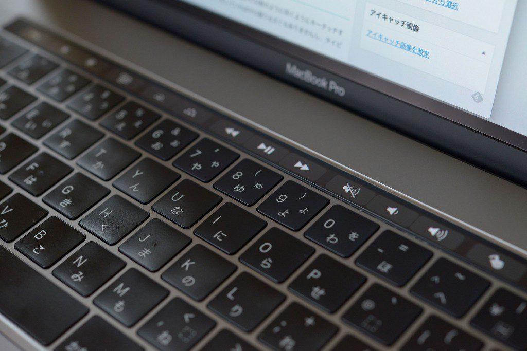 MacBook Pro(2016)を4ヶ月使って、Touch Bar非搭載のモデルがあればと思う理由