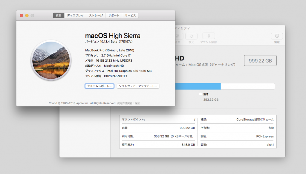 ようやくmacOS High Sierraにアップデート。ただしAPFSではなくHFS+のまま。