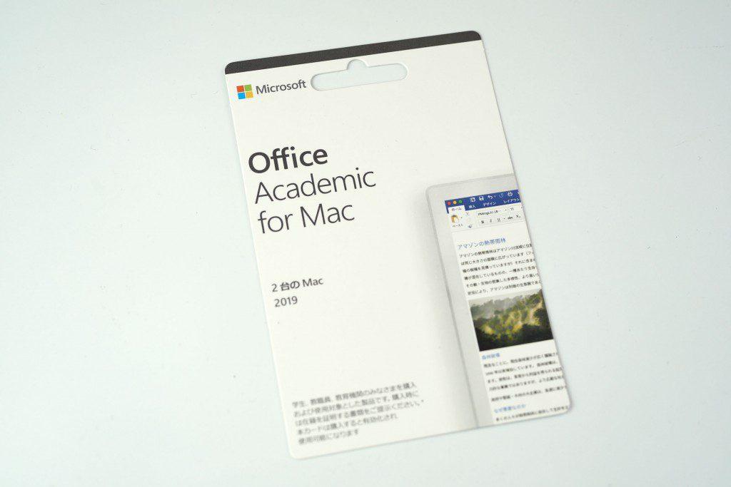 永続版Office 2019 for Macがリリースされたので、早速MacBook Proにインストール