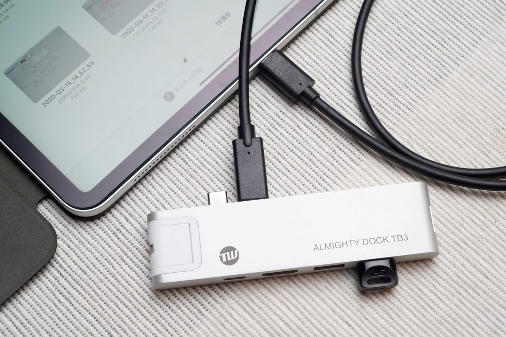 MacBook Pro 直差し一体型タイプのハブをiPad Proで使う方法