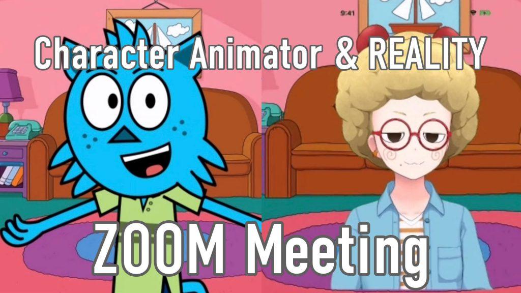 VTuberっぽくZOOMに映る Character Animater & REALITY